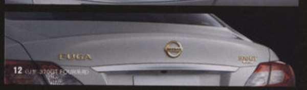 ゴールドエンブレム 370GT系用(フロント+リヤ) フーガ KY51 Y51 KNY51