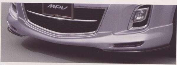 『MPV』 純正 LY3P フロントエアダムスカート パーツ マツダ純正部品 フロントスポイラー エアロパーツ ガーニッシュ オプション アクセサリー 用品