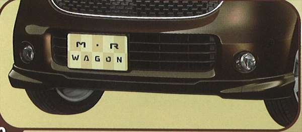 『MRワゴン』 純正 MF22 フロントアンダースポイラー パーツ スズキ純正部品 フロントスポイラー カスタム エアロ mrwagon オプション アクセサリー 用品