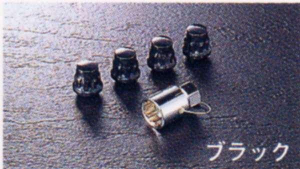 アルミホイール(1)用ホイールロックナット NSX NA1 NA3