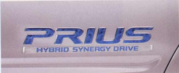 『プリウス』 純正 NHW20 レインクリアリングブルーミラー パーツ トヨタ純正部品 prius オプション アクセサリー 用品