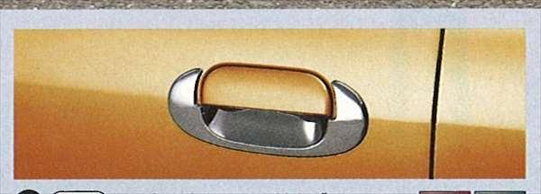 『タント』 純正 L350 メッキアウターハンドルガーニッシュ パーツ ダイハツ純正部品 ドアノブ カスタム エアロパーツ tanto オプション アクセサリー 用品