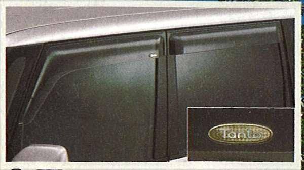 ワイドバイザー タント L350