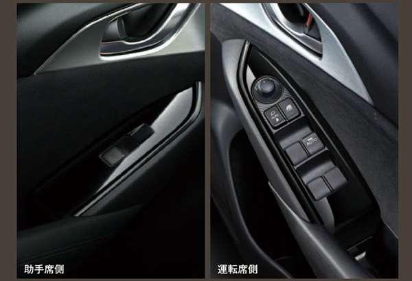 DAMD ドアスイッチパネル(ピアノブラック) CX-3 DK5FW DK5AW マツダ純正 内装ベゼル パワーウィンドウパネル パーツ 部品 オプション
