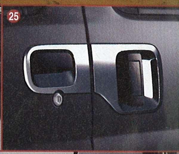 『アトレー』 純正 S320G メッキアウターハンドルガーニッシュ パーツ ダイハツ純正部品 ドアノブ カスタム エアロパーツ atrai オプション アクセサリー 用品