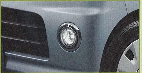 ハロゲンフォグランプ アトレー S320G