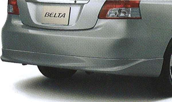 『ベルタ』 純正 SCP92 リヤバンパースポイラー パーツ トヨタ純正部品 belta オプション アクセサリー 用品