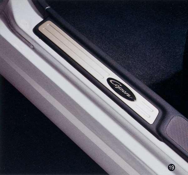 『コペン』 純正 L880 アルミスカッフプレート パーツ ダイハツ純正部品 ステップ 保護 プレート copen オプション アクセサリー 用品
