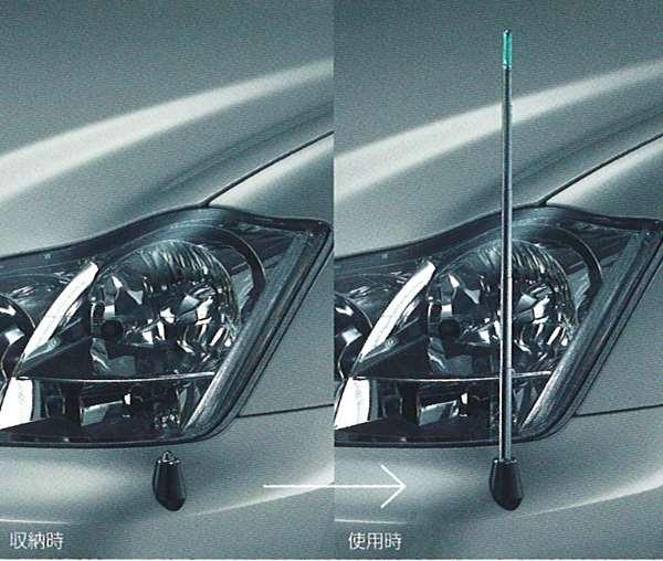 『クラウンロイヤル』 純正 GRS180 GRS182 フェンダーランプ 電動リモコン伸縮式(フロントオート) パーツ トヨタ純正部品 ポール フェンダーライト crown オプション アクセサリー 用品