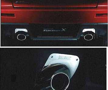 『ランサーエボリューションX』 純正 CZ4A リヤバンパーヒートプロテクター パーツ 三菱純正部品 LANCER オプション アクセサリー 用品