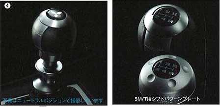 『ランサーエボリューションX』 純正 CZ4A シフトノブ(レザー&アルミ) パーツ 三菱純正部品 LANCER オプション アクセサリー 用品