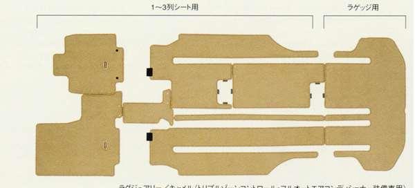 『エリシオン』 純正 RR1 RR2 フロアカーペットマット(ラグジュアリー) パーツ ホンダ純正部品 フロアカーペット カーマット カーペットマット elysion オプション アクセサリー 用品