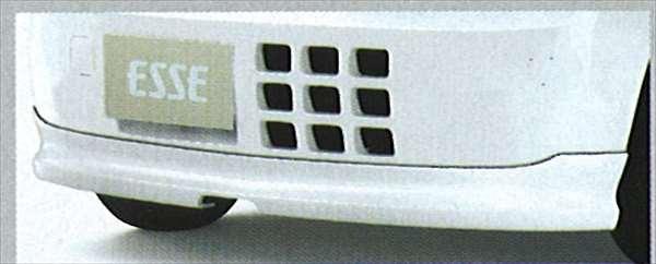 『エッセ』 純正 L235 フロントロアスカート パーツ ダイハツ純正部品 esse オプション アクセサリー 用品