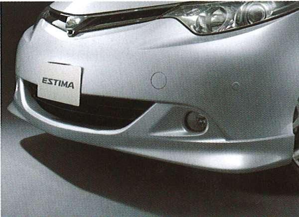 『エスティマ』 純正 ACR50 フロントスポイラー G/X用 パーツ トヨタ純正部品 カスタム エアロパーツ estima オプション アクセサリー 用品