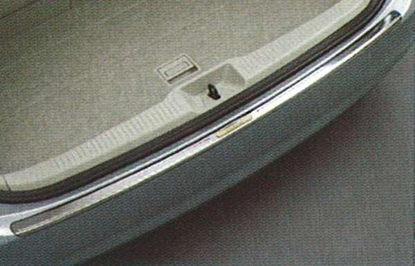 【エスティマ】純正 ACR50 リヤバンパーステップガード パーツ トヨタ純正部品 estima オプション アクセサリー 用品