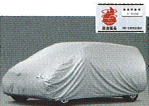 esti081 『エスティマ』 純正 ACR50 カーカバー 防炎タイプ(ドアミラー用) パーツ トヨタ純正部品 ボディカバー ボディーカバー 車体カバー estima オプション アクセサリー 用品