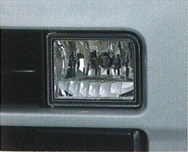 『エブリイ』 純正 DA64 フォグランプ パーツ スズキ純正部品 フォグライト 補助灯 霧灯 every オプション アクセサリー 用品