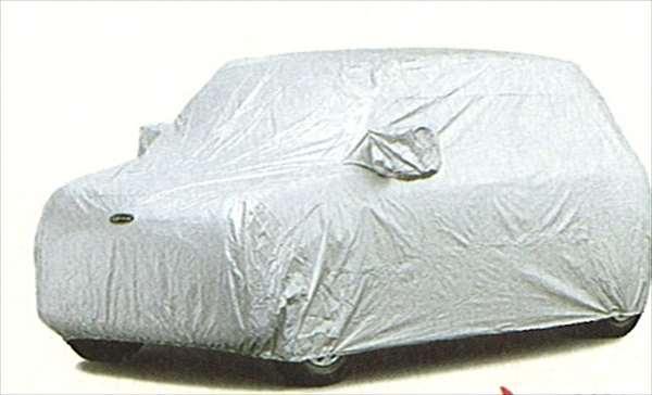 『ジーノ』 純正 L650 防炎ボディカバー パーツ ダイハツ純正部品 カーカバー ボディーカバー 車体カバー miragino オプション アクセサリー 用品