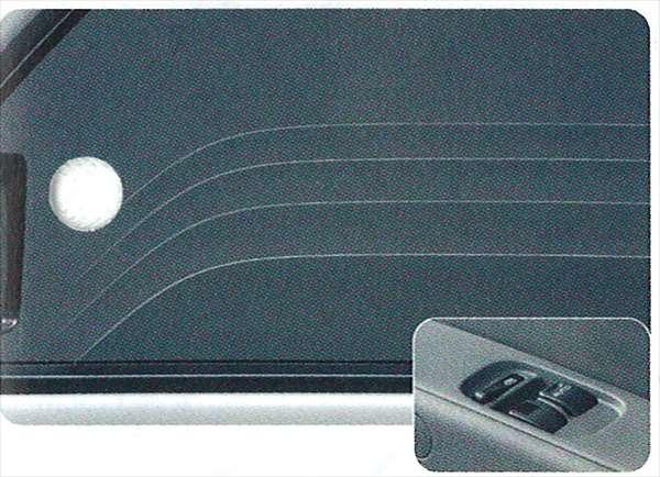 『ハイゼットバン』 純正 S320 パワーウィンドキット(フロント) パーツ ダイハツ純正部品 hijetvan オプション アクセサリー 用品