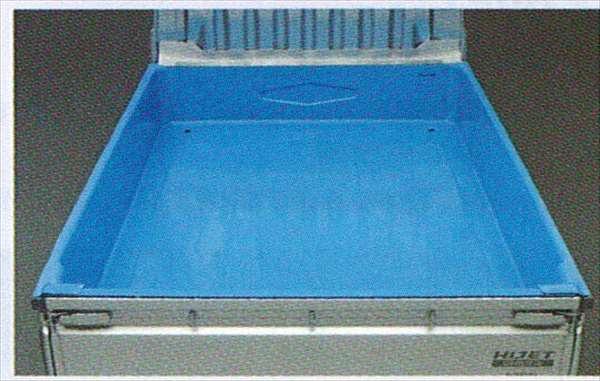 プラスチック荷箱 ハイゼットトラック S200P
