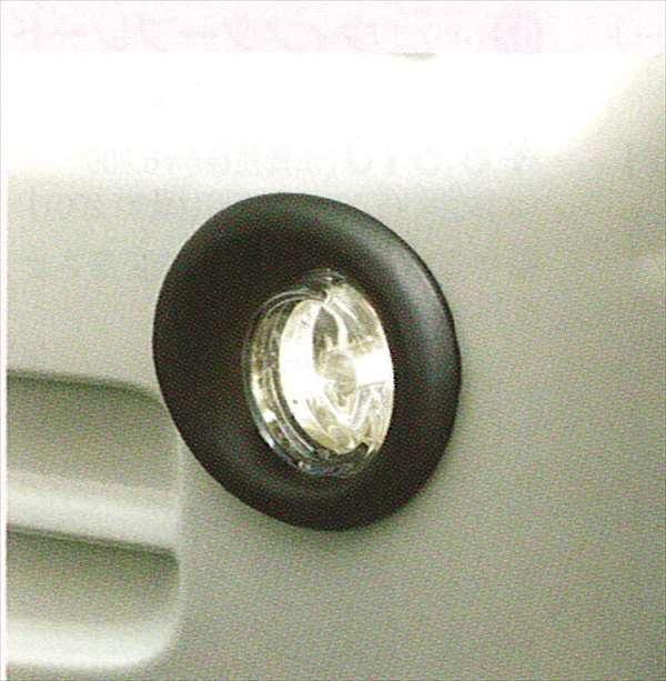 『ハイゼットトラック』 純正 S200P ハロゲンフォグランプキット パーツ ダイハツ純正部品 フォグライト 補助灯 霧灯 hijettruck オプション アクセサリー 用品