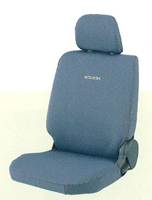 『タウンボックス』 純正 U61W U62W シートカバー(グレー) パーツ 三菱純正部品 座席カバー 汚れ シート保護 TOWNBOX オプション アクセサリー 用品