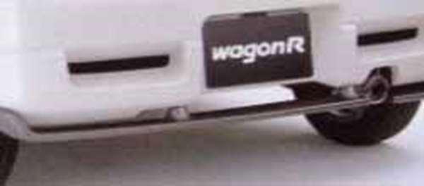『ワゴンR』 純正 MC22 MC12 リヤアンダースポイラー ワゴンR パーツ スズキ純正部品 リアスポイラー カスタム エアロ wagonr オプション アクセサリー 用品