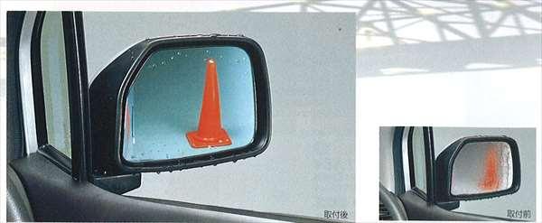 『ムーヴ』 純正 L150 レインクリアリングミラー(ブルー) パーツ ダイハツ純正部品 親水性 ドアミラー 視界雨 move オプション アクセサリー 用品