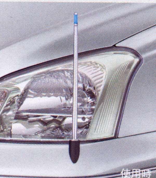 フェンダーランプ・電動リモコン伸縮式(フロントオート) プレミオ AZT240