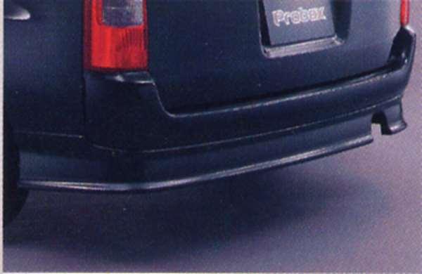 『プロボックス』 純正 NCP50 リヤバンパースポイラー パーツ トヨタ純正部品 probox オプション アクセサリー 用品