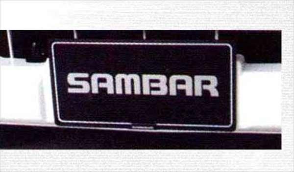 サンバー 純正 TW2 TW1 TV2 ナンバープレートベース アウトレット パーツ スバル純正部品 オプション 用品 ナンバーフレーム ナンバーリム sambar ナンバープレートリム 高品質 アクセサリー