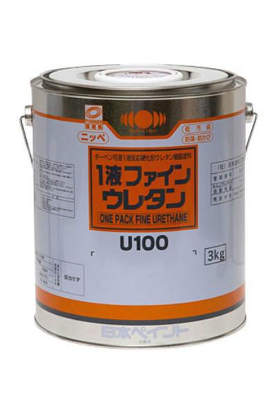 【送料無料】1液ファインウレタンU-100日塗工濃彩色/赤系(艶調整)3kg<日本ペイント>