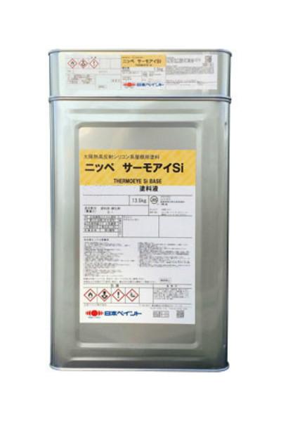 【送料無料】サーモアイSi(各40色)弱溶剤2液形遮熱塗料:15kgセット<日本ペイント>