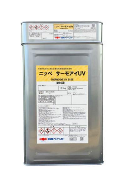 【送料無料】サーモアイUV(各40色)弱溶剤2液形遮熱塗料:15kgセット<日本ペイント>