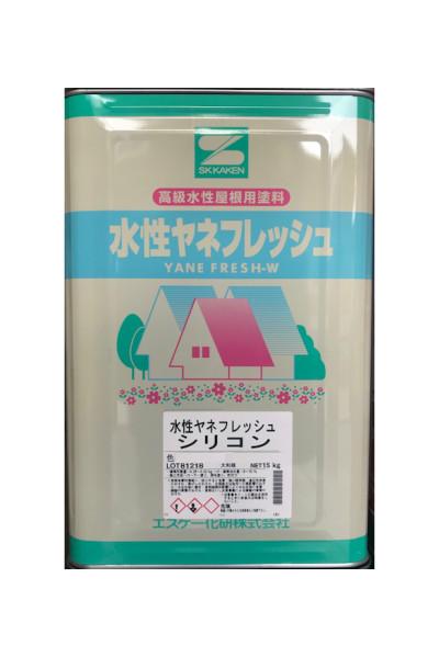 カラーベスト コロニアル塗り替え専用水性シリコン樹脂塗料 送料無料 水性ヤネフレッシュシリコン 上質 期間限定 エスケー化研 水性屋根塗料 標準18色:艶有 15kg