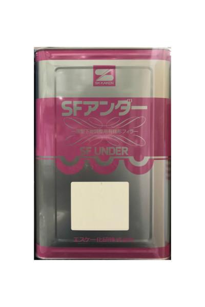 【送料無料】SFアンダーエアレス × 5缶(白 / クリーム)20kg<エスケー化研>アクリル系エマルションフィラー/下地調整材