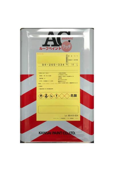 【合成樹脂塗料】カンペ ACルーフペイントリッチ(ナスコン:艶有):14L<関西ペイント>
