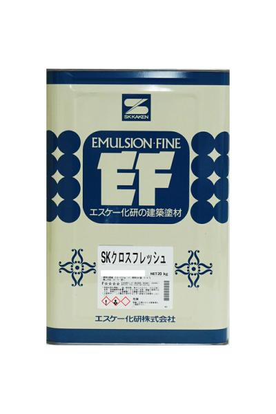 【送料無料】SKクロスフレッシュ(中彩色:艶消し)アクリル樹脂エマルション:20kg<エスケー化研>