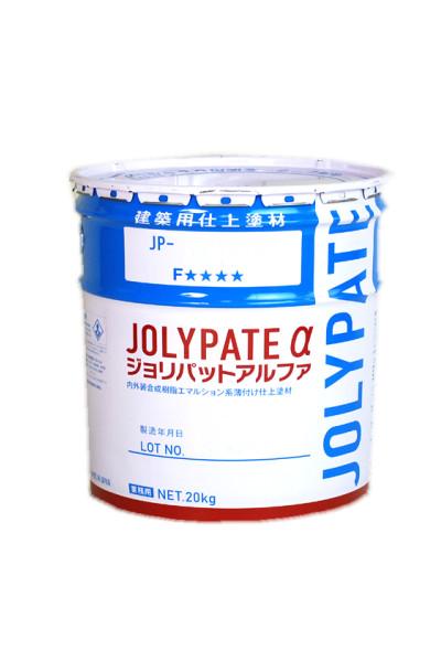 内外装に使用でき 色やパターンを自由に選べます 爆売りセール開催中 高品質 送料無料 ジョリパットアルファ JP-100 アイカ工業 各色 意匠性塗材:20kg