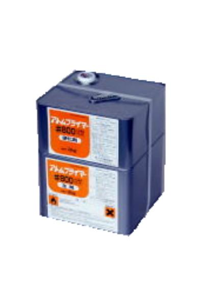 【送料無料】#800プライマー:6kgセット 一般コンクリート用プライマー<二液エポキシ系>アトミクス