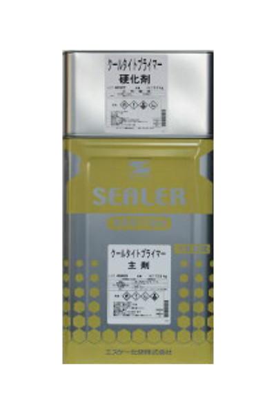 【送料無料】クールタイトプライマー 16kgセット<エスケー化研>