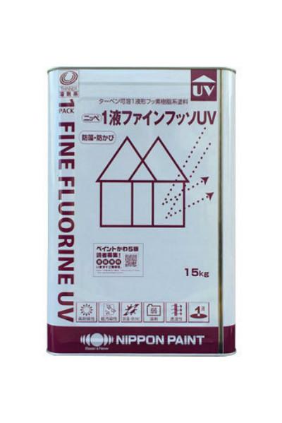 【送料無料】1液ファインフッソUV(淡彩色/艶有)ターペン可溶1液形フッ素樹脂系塗料:15kg<日本ペイント>