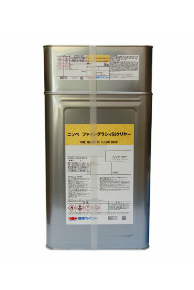 【送料無料】ファイングラシィSi(超低汚染形ターペン可溶2液形アクリルシリコン樹脂クリヤー)各艶:15kgセット<日本ペイント>