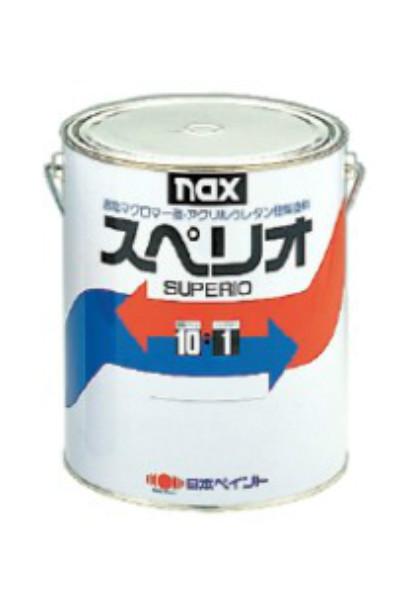 【送料無料】naxスペリオ(調色C:日塗工中彩色相当)4kg<日本ペイント>アクリルウレタン樹脂塗料・ベースコートシステム型