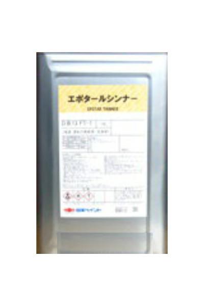 【送料無料】エポタールシンナー(エポタール専用シンナー)16L<日本ペイント>