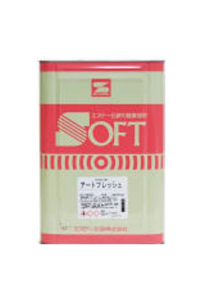 【送料無料】アートフレッシュ(淡彩色/艶消し)セラミックシリコン樹脂:20kg<エスケー化研>