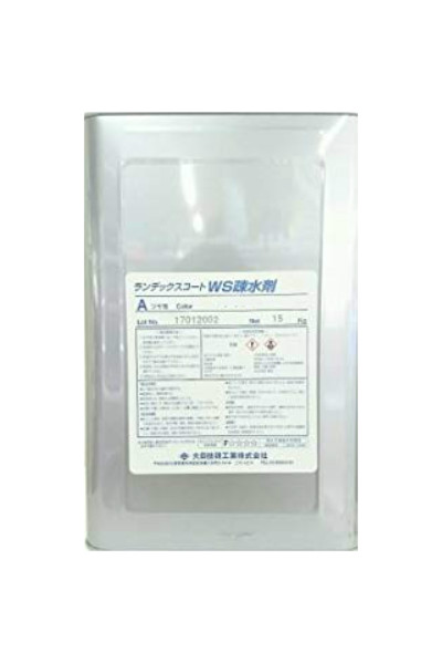 【送料無料】ランデックスコートWS疎水剤ツヤ有り/ツヤ消し(各10色):15kg<大日技研工業>
