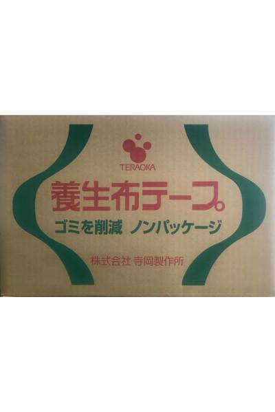 【送料無料】養生布テープNo.148A ノンパッケージ 25mm クリーム60巻入り<寺岡製作所>