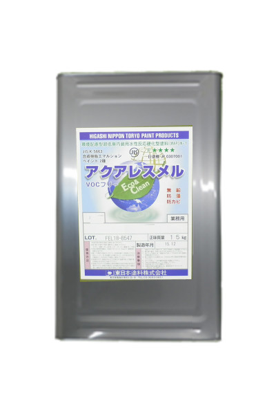 【送料無料】アクアレスメル(紺:艶消)環境配慮型超低臭水性反応硬化型塗料:15kg<東日本塗料>