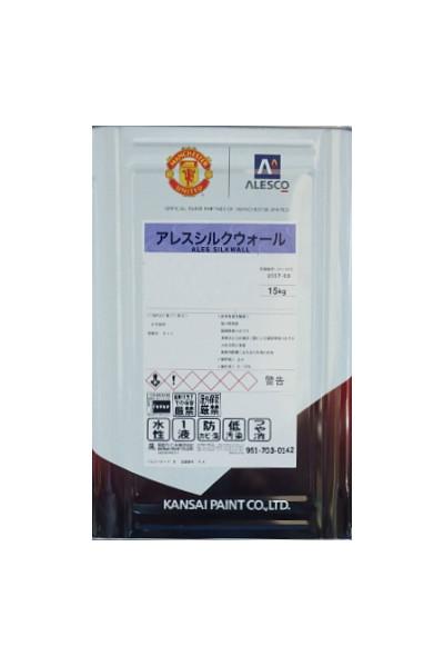 【送料無料】アレスシルクウォール(各常備色)15kg<関西ペイント>高耐候低汚染1液水性つや消し塗料